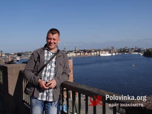 знакомства без регистрации станица ленинградская